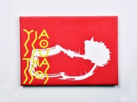 THE 'TSAROUCHI' HANDMADE MAGNET IN RED