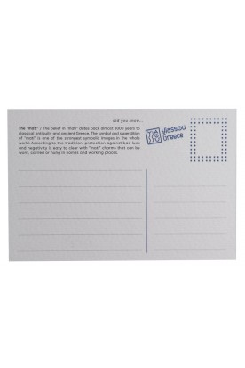 "THE ""MATI"" PAPER POSTCARD IN WHITE"