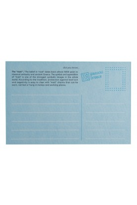 "THE ""MATI"" PAPER POSTCARD IN BLUE"