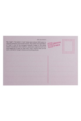 "THE ""MATI"" PAPER POSTCARD IN PINK"