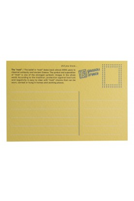 "THE ""MATI"" PAPER POSTCARD IN YELLOW"