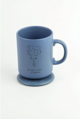 MEET MARIKA DEEP BLUE CERAMIC MUG