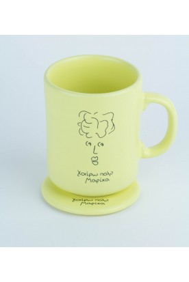 MEET MARIKA PALE YELLOW CERAMIC MUG