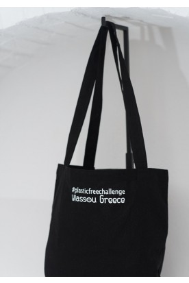 "THE ""KTSOUR"" SHOPPING BAG IN BLACK"